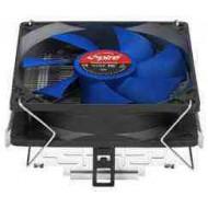 SPIRE Sigor IV SP543S1 2000RPM (Intel. AMD) processzor huto