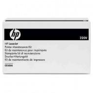 HP LJ x Karbantartó készlet 220V CE506A LJ CP3525