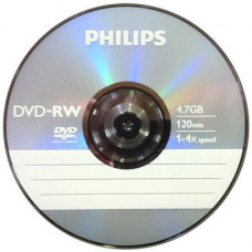 DVD lemez Philips 4,7GB -RW 4x