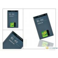 Nokia BL-4U/BL-4UL  1000mAh Li-ion akkumulátor /gyári csomagolás nélküli/