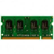 CSX 2GB DDR3 1333Mhz SODIMM