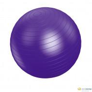 Vivamax gimnasztikai labda 75 cm /GYVGL75/