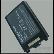 Motorola Motorola Symbol MC70, MC75, FR6000, FR68 kompatibilis RF olvasó akkumulátor 1950mAh Li-ion