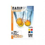 ColorWay Fotópapír , fényes 180g, A4, 20 lap