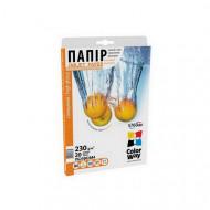ColorWay Fotópapír , fényes 230g, A4, 20 lap