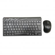 Rapoo 8000S Wireless Keyboard & Mouse Combo Black 190802